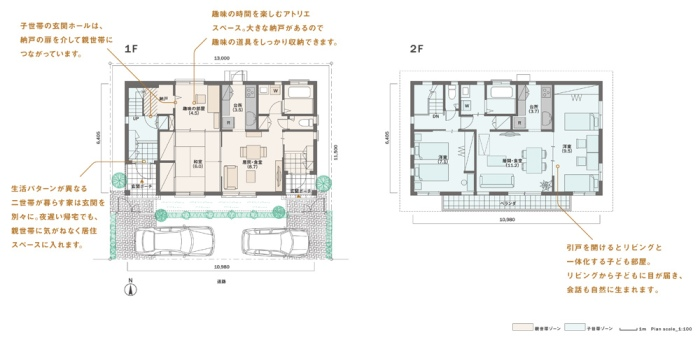 Multiple Generation House; http://nisetai.com/nisetai/images/img_plan_002_01.jpg